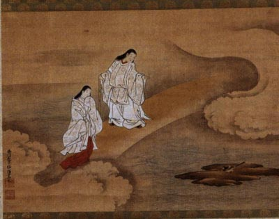 Izanami et Izanagi