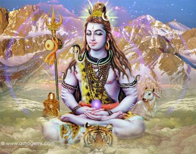Shiva ou Çiva