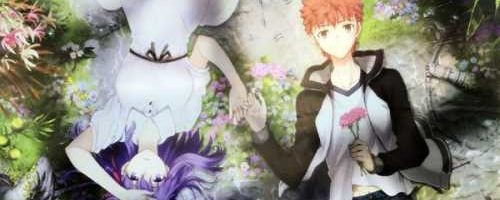 Fate/stay night Heaven's Feel, lost butterfly