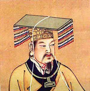 Huang-ti ou Huangdi l'empereur jaune