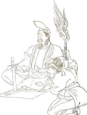 Abe no Seimei, pratiquant de l'onmyodo