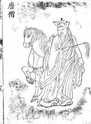 Longwang Sanjun