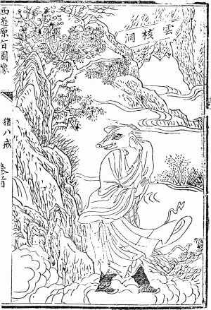 Zhue Bajie