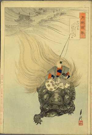 Urashima Taro et la tortue géante