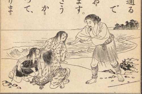 Urashima Taro, les enfants et la tortue