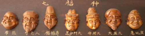 Shichifukujin ou Sept Divinités du Bonheur
